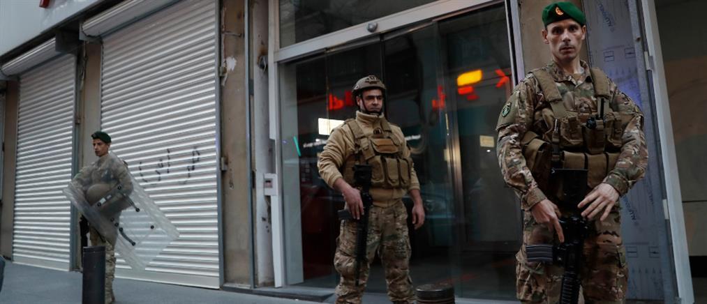 Λίβανος: Αίτημα για βοήθεια από το ΔΝΤ