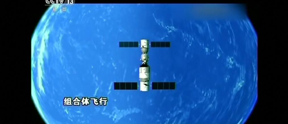 Φλεγόμενα θα πέσουν στη Γη τα κομμάτια του διαστημικού σταθμού (βίντεο)