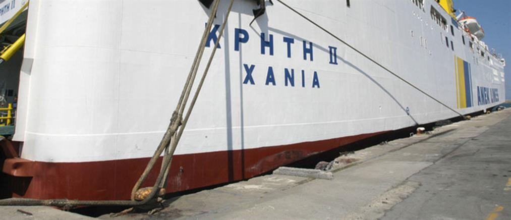 Βλάβη στην κύρια μηχανή του πλοίου Κρήτη ΙΙ
