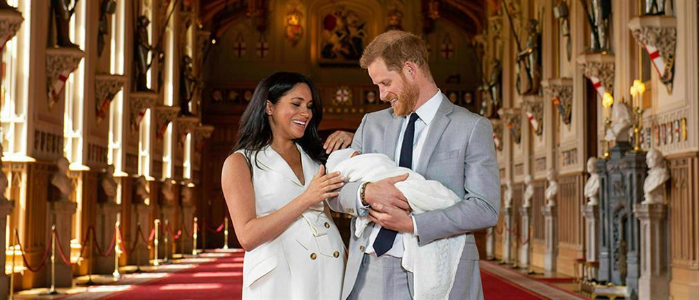 Γιορτή του Πατέρα: Η νέα φωτογραφία του Άρτσι από τον Χάρι και την Μέγκαν