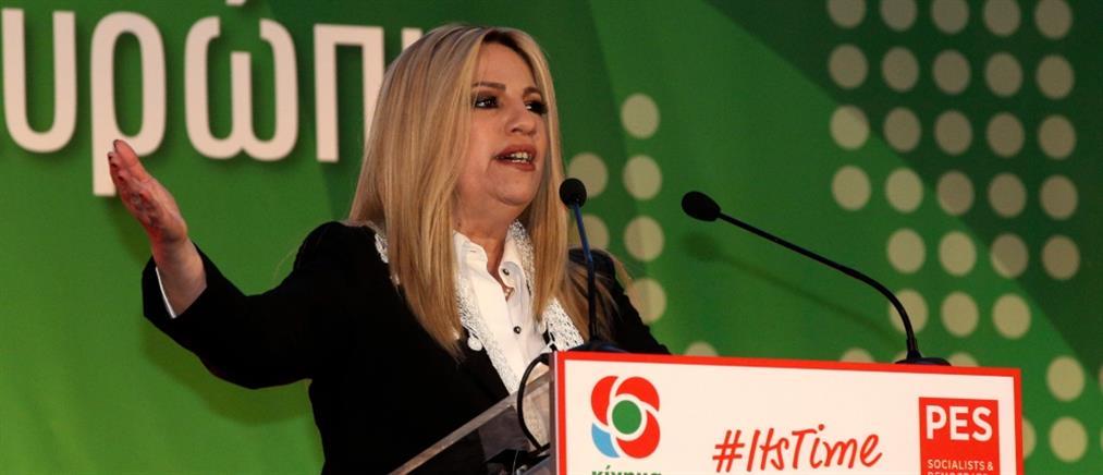 Γεννηματά: δεν χαρίζουμε ούτε μια ψήφο σε Τσίπρα και Μητσοτάκη