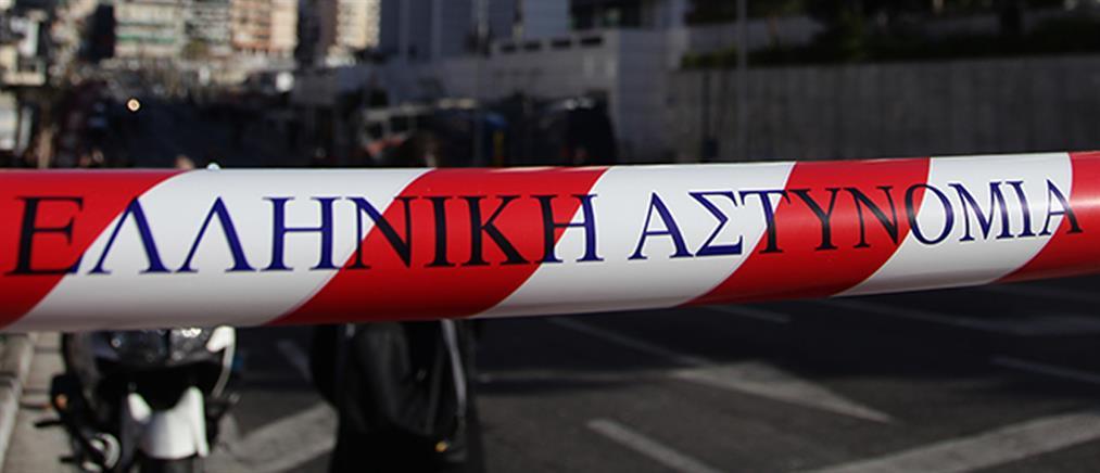 Συναγερμός για ύποπτη βαλίτσα στο Κολωνάκι