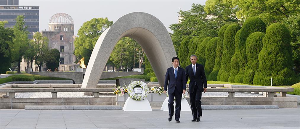 Ιστορική επίσκεψη Ομπάμα στην Χιροσίμα