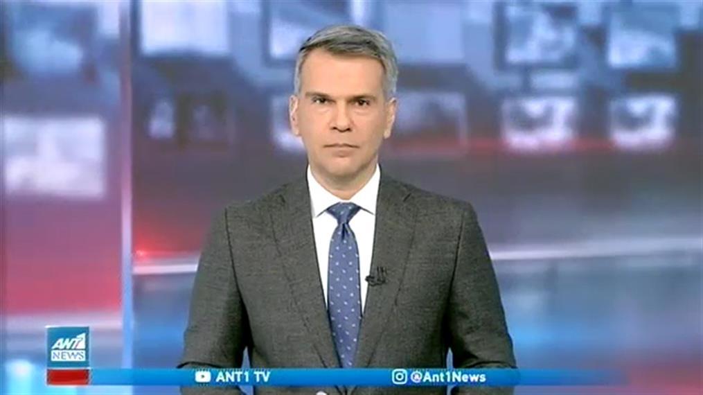 ANT1 NEWS 22-01-2021 ΣΤΙΣ 13:00