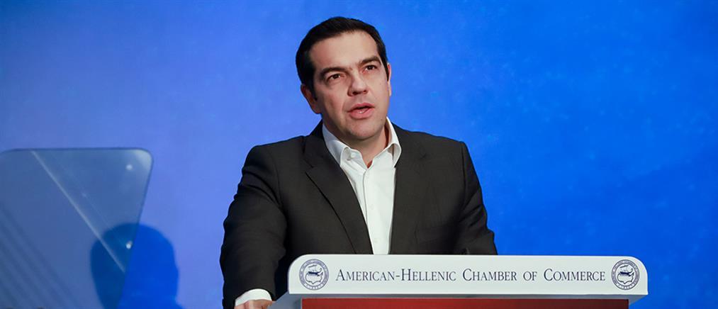 Τσίπρας: προχωράμε με το δικό μας σχέδιο υπέρ των πολλών