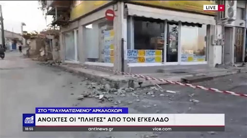 """Σεισμός στην Κρήτη: Εικόνες """"Αποκάλυψης"""" στα χωριά που επλήγησαν"""