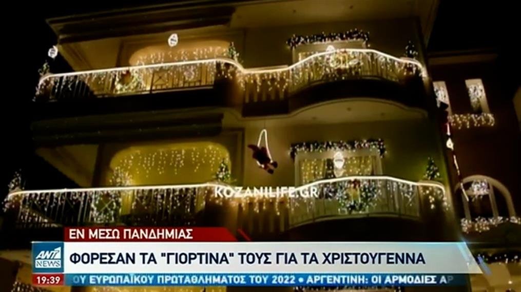 Ο χριστουγεννιάτικος στολισμός στις μεγαλύτερες πόλεις της Ελλάδας