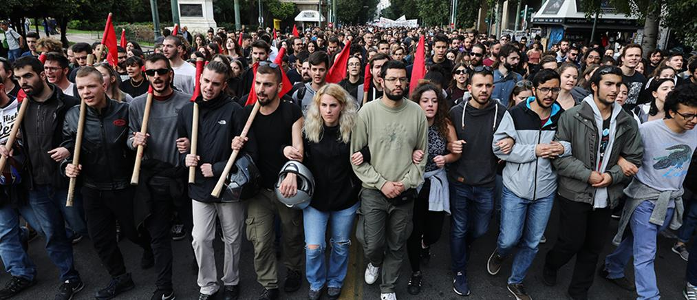 Πορεία φοιτητών στο κέντρο της Αθήνας (εικόνες)