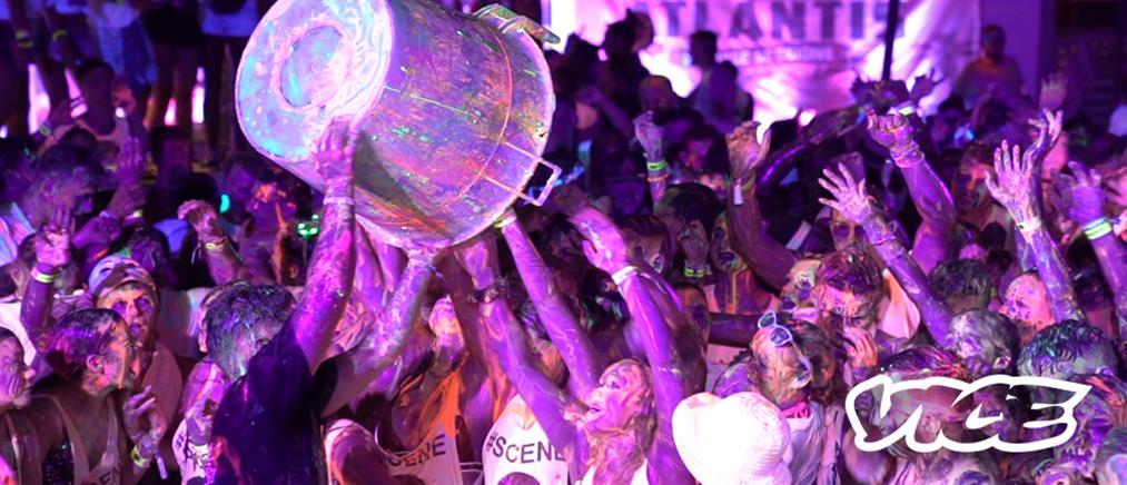 """""""Κάβος: Πάρτι Χωρίς Όρια"""" από το Vice Greece"""