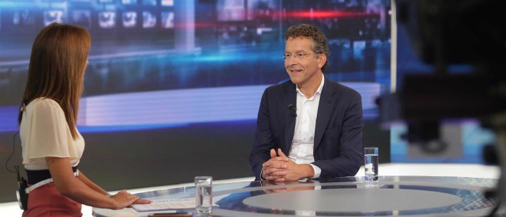 Παραδοχή Ντάισελμπλουμ μέσω ΑΝΤ1: οι Ευρωπαίοι αυτοσχεδίασαν με την Ελλάδα