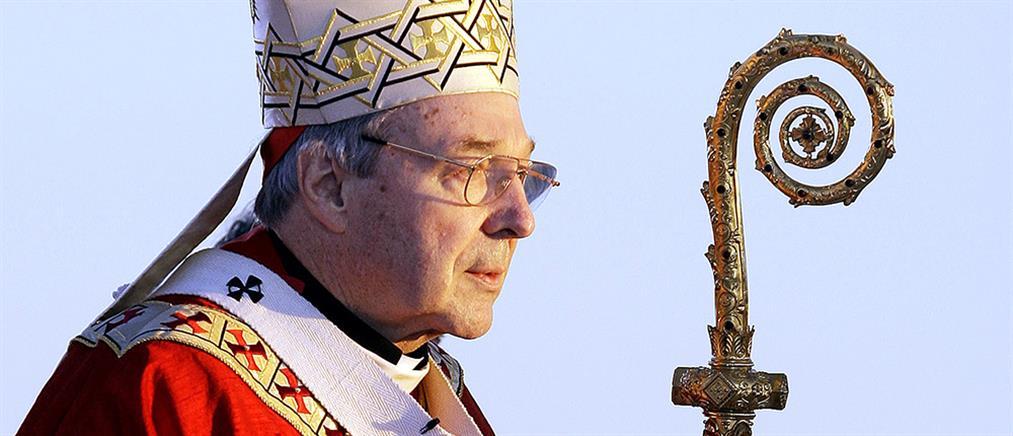 Βατικανό: δίωξη για παιδοφιλία κατά του Υπουργού Οικονομικών