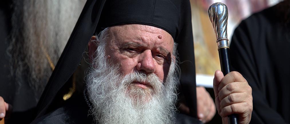 Αρχιεπίσκοπος Ιερώνυμος: να συνεργαστούν Πολιτεία και Εκκλησία