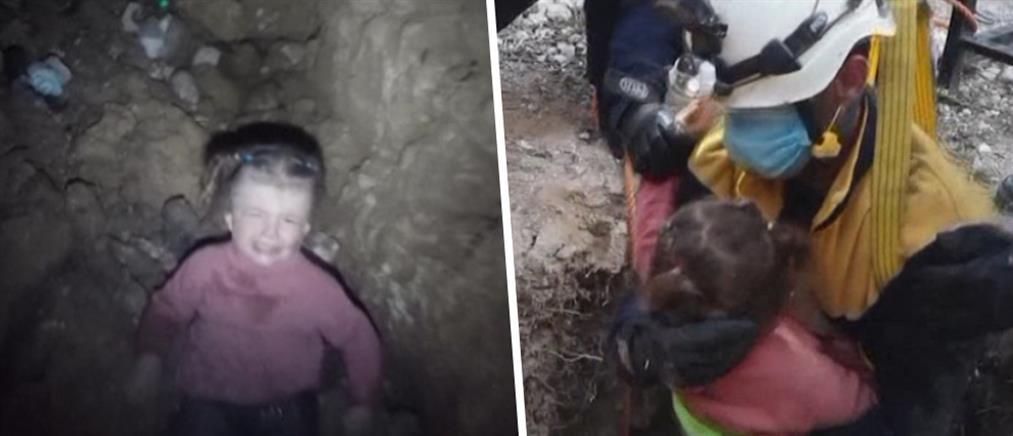 Κοριτσάκι διασώθηκε από πηγάδι (βίντεο)