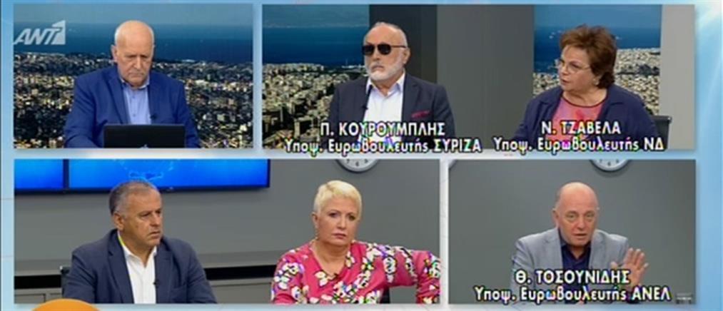 Το debate Κουρουμπλή – Τζαβέλα – Τοσουνίδη στον ΑΝΤ1 (βίντεο)