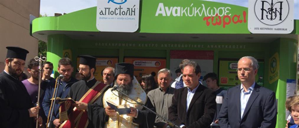 """""""Αποστολή"""" στήριξης, ανακούφισης και ανάπτυξης στα Ιωάννινα-Οι 5 δράσεις"""