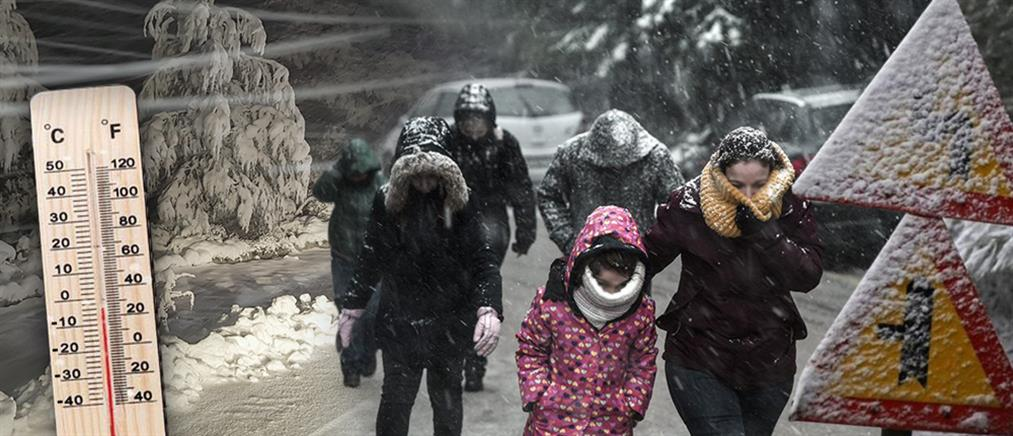 """Έκτακτο δελτίο ΕΜΥ: """"Βουτιά"""" της θερμοκρασίας και χιόνια"""