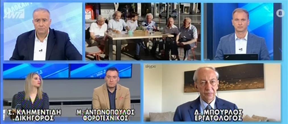 Κάντας στον ΑΝΤ1: Σκανδαλώδεις οι αποφάσεις του ΣτΕ για τα αναδρομικά (βίντεο)