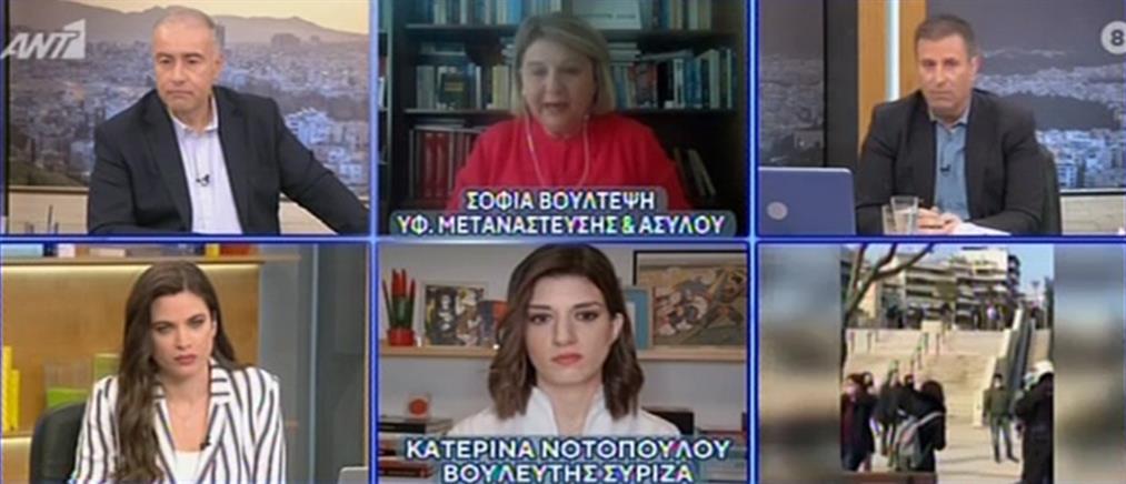 Σύγκρουση Βούλτεψη - Νοτοπούλου στον ΑΝΤ1 για την Νέα Σμύρνη και τα επεισόδια (βίντεο)