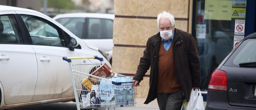 Κορονοϊός: Τι πρέπει να κάνει όποιος γυρίζει στο σπίτι του από δουλειά ή ψώνια (βίντεο)