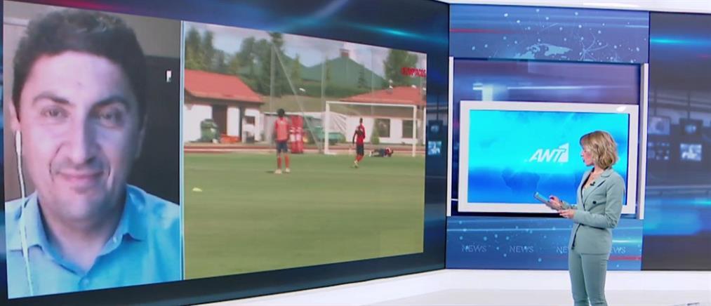 Αυγενάκης στον ΑΝΤ1: Δεν συζητάμε για παρουσία θεατών στα γήπεδα (βίντεο)