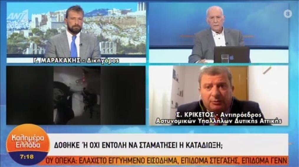 Καταδίωξη στο Πέραμα: Μαρακάκης - Κρικέτος στο «Καλημέρα Ελλάδα»