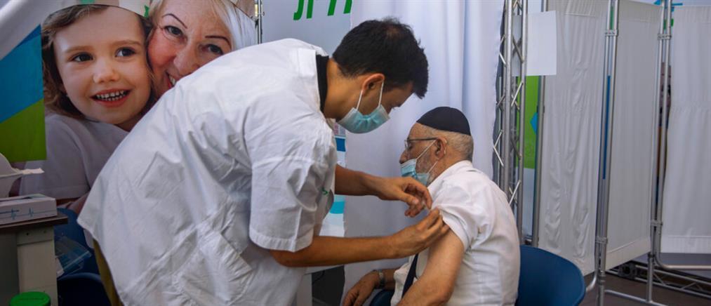 Κορονοϊός - Ισραήλ: Τα αποτελέσματα της 3ης δόσης του εμβολίου της Pfizer στους άνω των 60