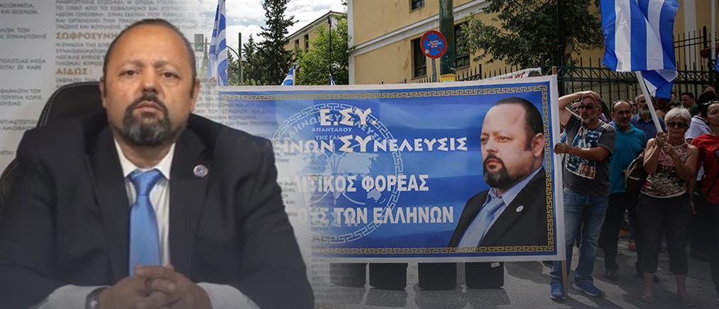 """Δίκη Σώρρα: Oι οφειλές στο Δημόσιο, τα εξώδικα της """"Ελλήνων Συνέλευσις"""" και τα 600 δις"""