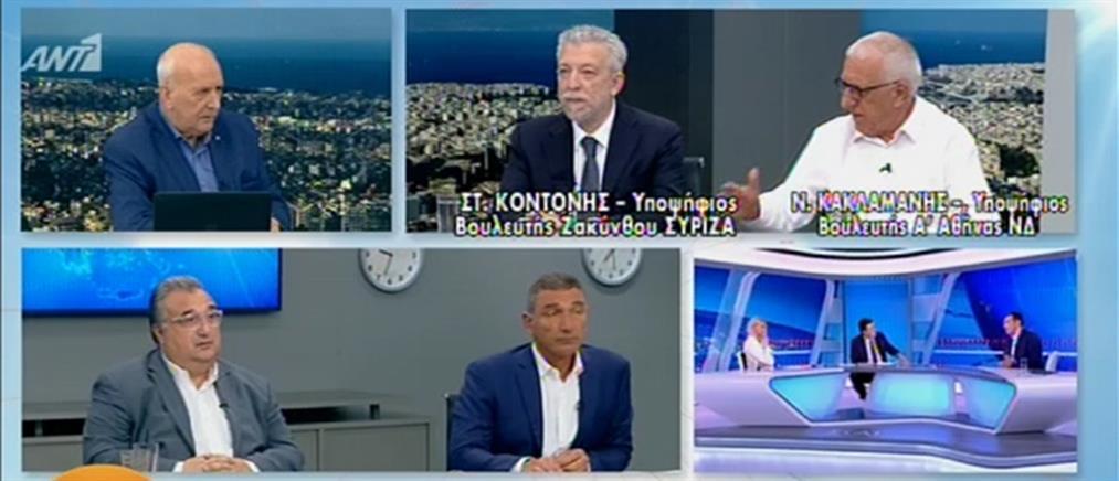 Εκλογές 2019: Κοντονής και Κακλαμάνης στον ΑΝΤ1 (βίντεο)