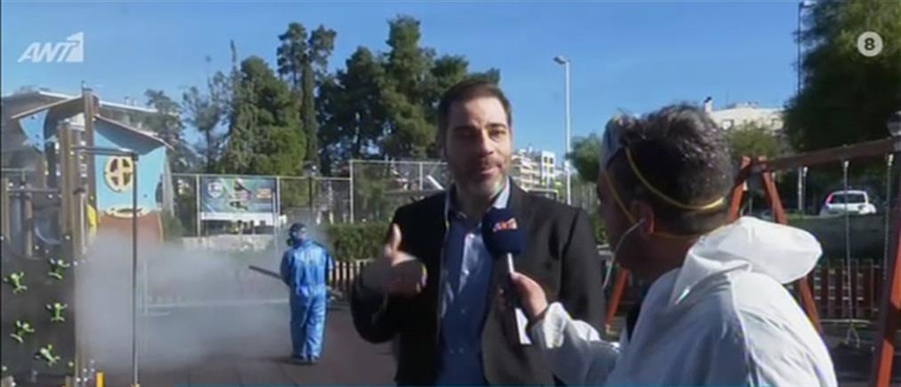 Κορονοϊός: Απολύμανση στις παιδικές χαρές στον Άλιμο (βίντεο)