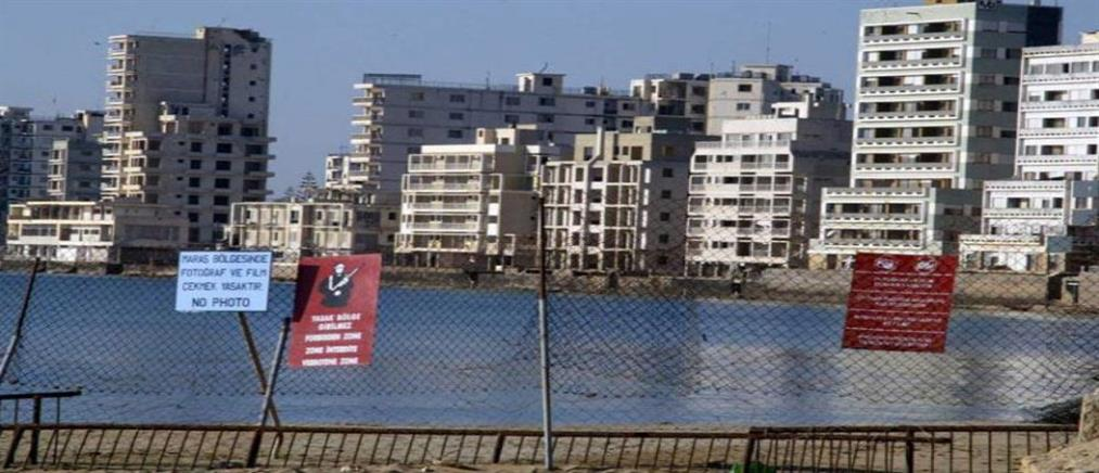 Προσάρτηση της Αμμοχώστου αποφάσισαν οι Τουρκοκύπριοι