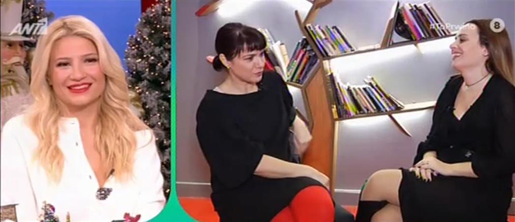 """Η Αδριάνα Μπάμπαλη στο """"Πρωινό"""" για το θέατρο και το τραγούδι (βίντεο)"""