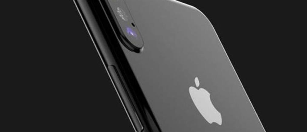 Η Apple παρουσιάζει το iPhone 8  - Δείτε πώς θα είναι (βίντεο)