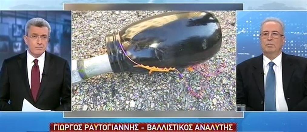 Ραυτογιάννης στον ΑΝΤ1: θα μπορούσαμε να θρηνήσουμε θύματα από τη βόμβα στο ΑΤ Ζωγράφου (βίντεο)