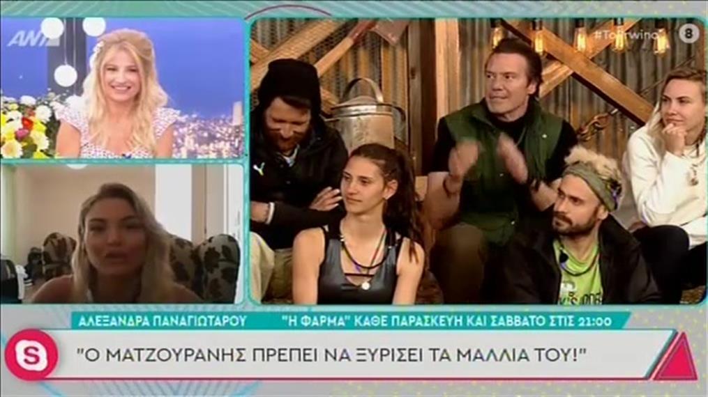 Η Αλεξάνδρα Παναγιώταρου στην εκπομπή «Το Πρωινό»