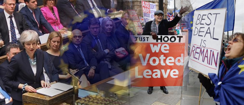 Brexit: Ο οίκος Fitch απειλεί με υποβάθμιση την Βρετανία
