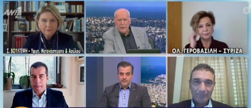 Βούλτεψη – Γεροβασίλη: Κόντρα στον ΑΝΤ1 για τις πορείες και την πανεπιστημιακή αστυνομία (βίντεο)