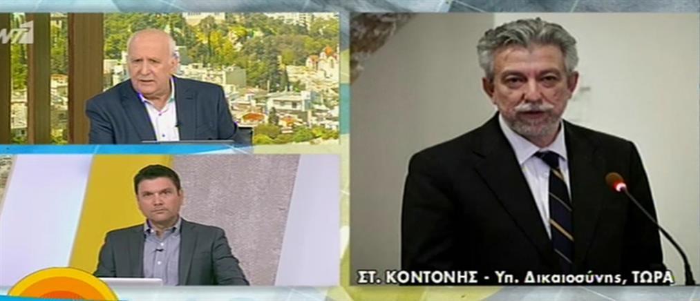 Κοντονής στον ΑΝΤ1: στημένα από μέλη της ΧΑ και της ΝΔ τα επεισόδια στα Γιαννιτσά (βίντεο)