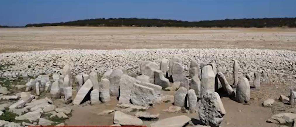 """Ισπανία: ο καύσωνας αποκάλυψε νέο """"Στόουνχεντζ"""" (βίντεο)"""