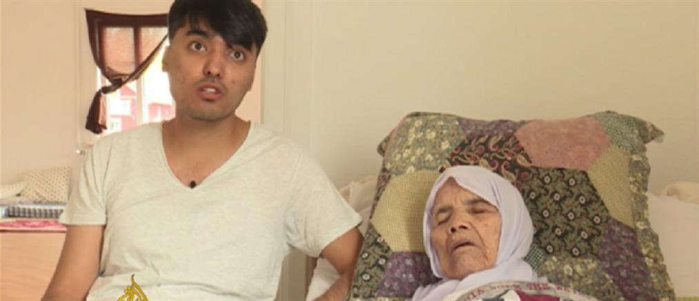 Η γηραιότερη πρόσφυγας του κόσμου κινδυνεύει με απέλαση!
