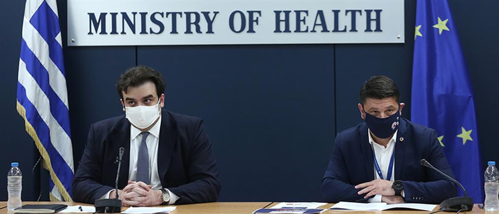 Χαρδαλιάς - Μαγιορκίνης- Πιερρακάκης για τον κορονοϊό και τον Χάρτη Υγειονομικής Ασφάλειας