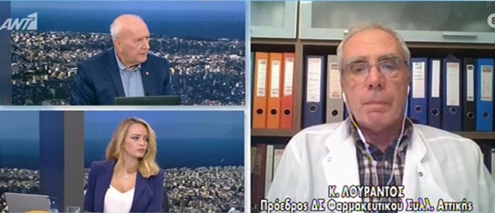Κορονοϊός - Λουράντος στον ΑΝΤ1: για να κάνει κάποιος εμβόλιο γρίπης πρέπει να είναι υγιής (βίντεο)