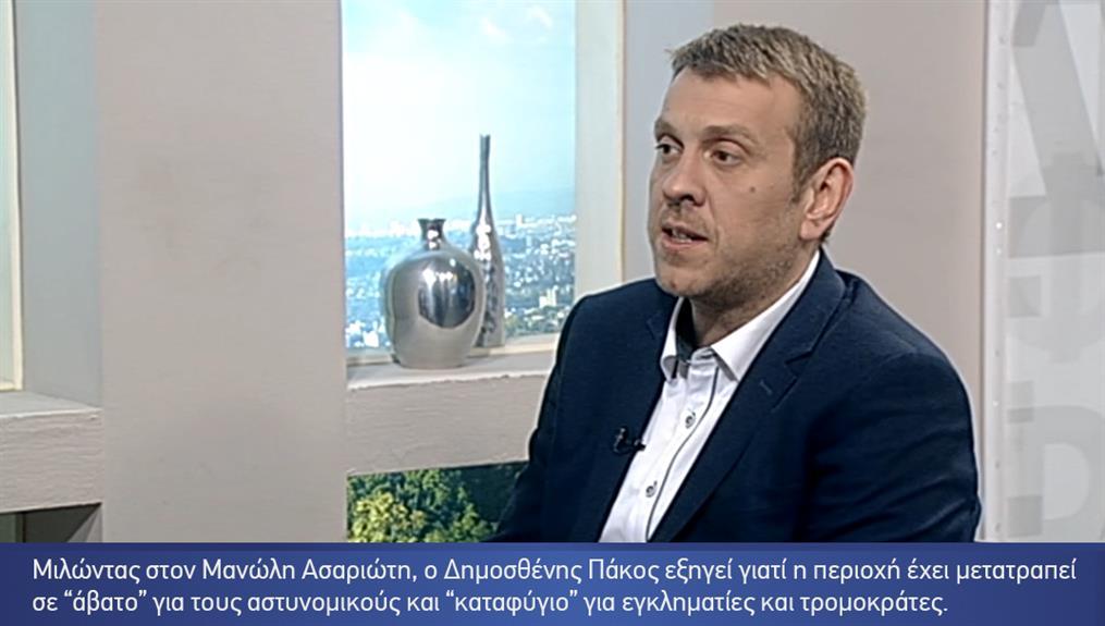Καταγγελίες από τον Πρόεδρο της Ένωσης Αστυνομικών Αθηνών για τα Εξάρχεια
