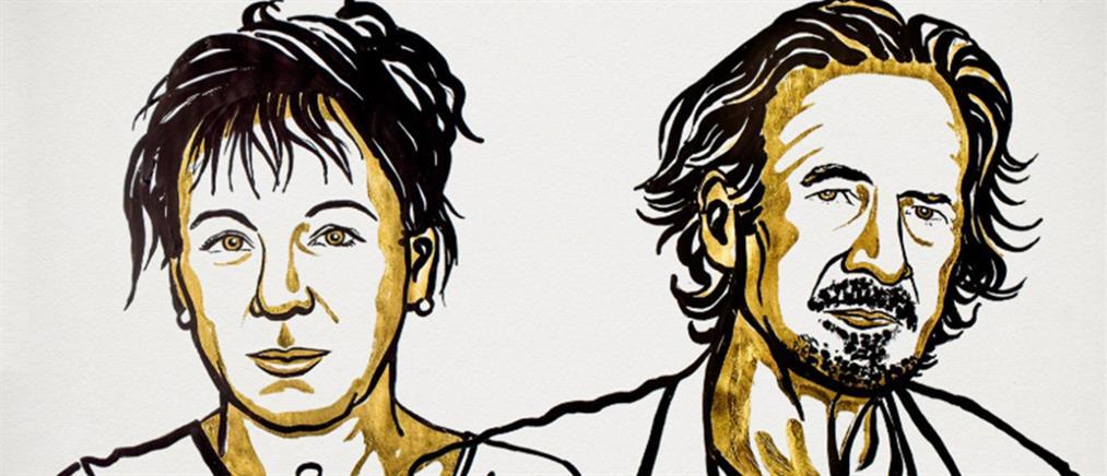 Νόμπελ Λογοτεχνίας: απονεμήθηκαν για δυο χρονιές