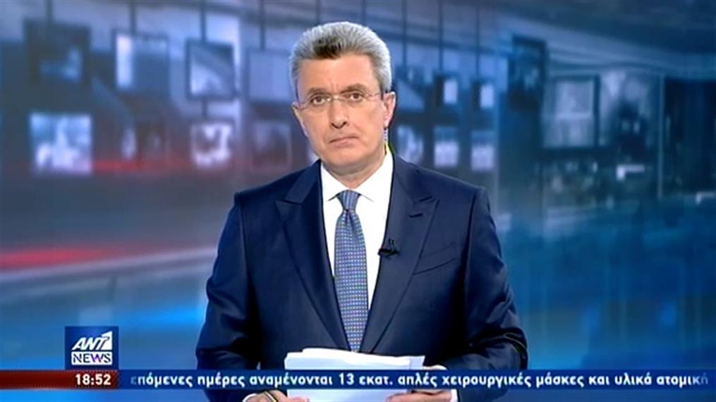 ANT1 NEWS 30-03-2020 ΣΤΙΣ 18:45