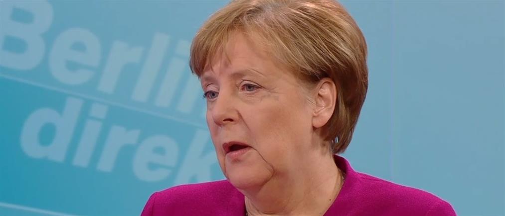 Μέρκελ: επώδυνη η παραχώρηση του Υπουργείου Οικονομικών στο SPD