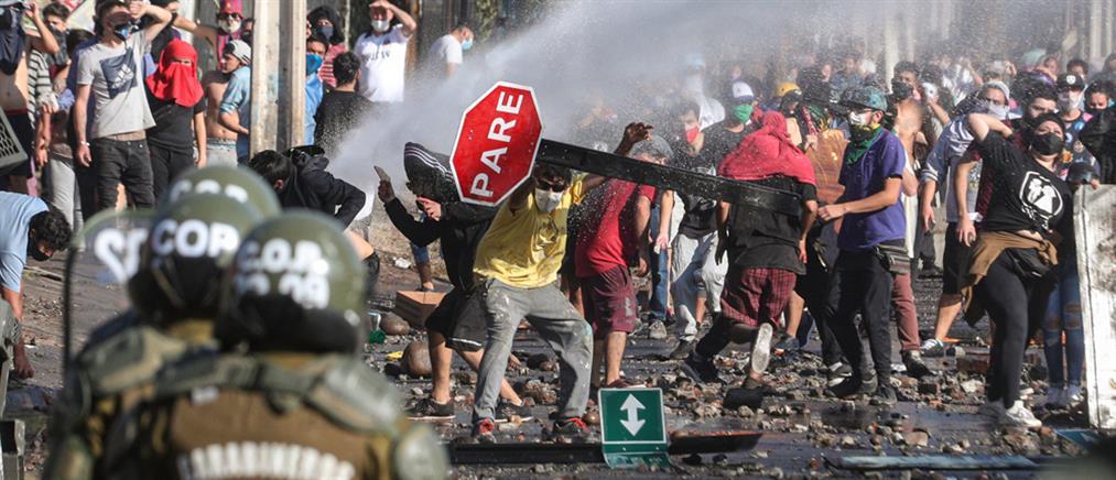 Χιλή: Συγκρούσεις λόγω έλλειψης τροφίμων εν μέσω lockdown (εικόνες)