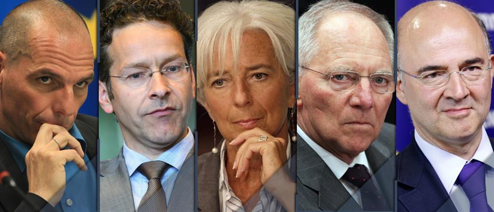 Κρίσιμες συναντήσεις πριν το Eurogroup προς άμβλυνση διαφορών
