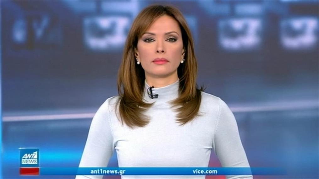 ANT1 NEWS 25-01-2021 ΣΤΙΣ 13:00