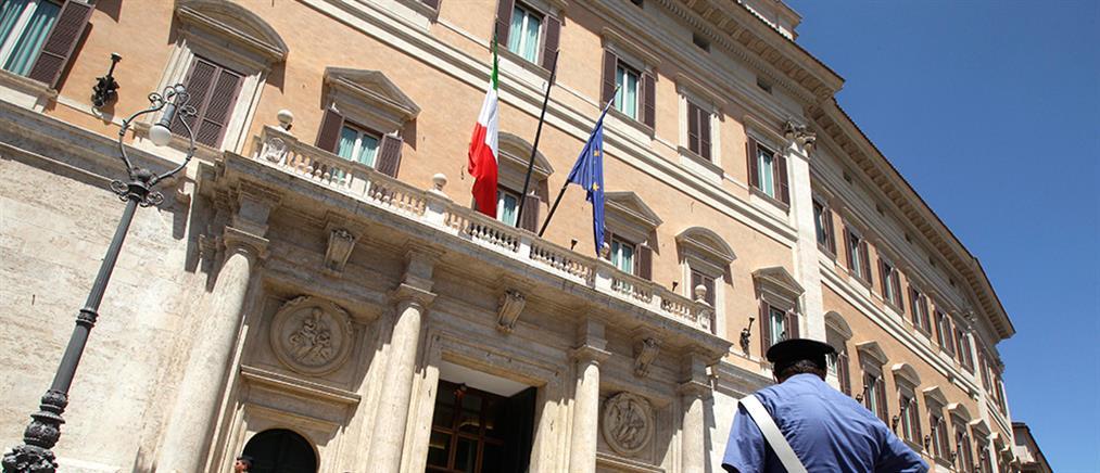 """Ιταλική Βουλή: Τέλος τα """"βερεσέδια"""" για τους βουλευτές στο μπαρ"""