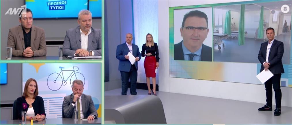 """Τσαγκαρόπουλος στον ΑΝΤ1: υπάλληλος του ΕΦΚΑ έδινε """"μαϊμού"""" ΑΜΚΑ σε αλλοδαπούς"""